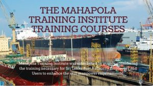 Mahapola Training Institute