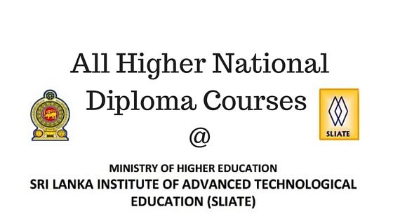 Sri Lanka Institute of Advanced Technological Education